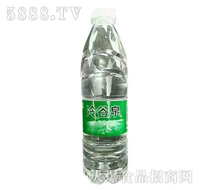 冷谷泉包装饮用水550ml