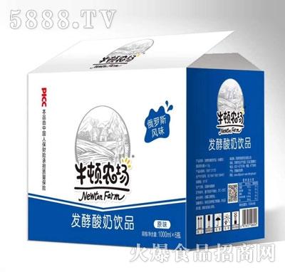 牛顿农场发酵酸奶饮品原味1000mlX6