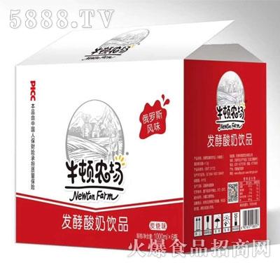 牛顿农场发酵酸奶饮品炭烧味1000mlX6