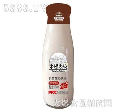 牛顿农场发酵酸奶饮品炭烧味1000ml