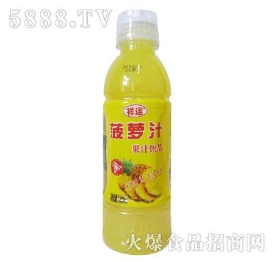 祥运菠萝汁600ml