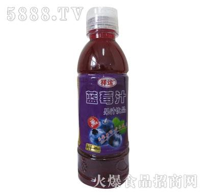 祥运蓝莓汁600ml