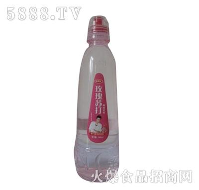 新雨瑞玫瑰苏打果味饮料500ml