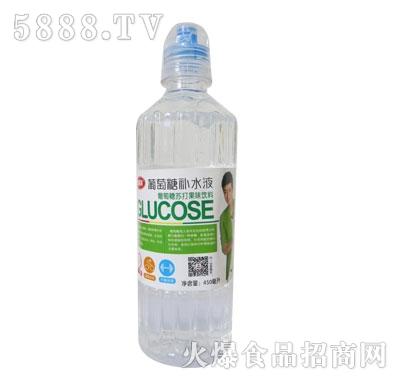 新雨瑞葡萄糖补水液450ml产品图