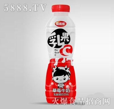 新雨瑞乳果C草莓牛奶500ml产品图