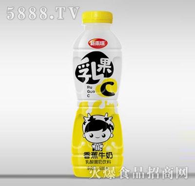 新雨瑞乳果C香蕉牛奶500ml产品图