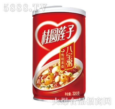 桂圆莲子八宝粥320mlx8罐/10罐/12罐