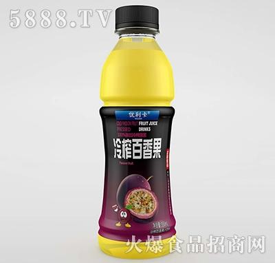 优利卡冷榨百香果汁550ml