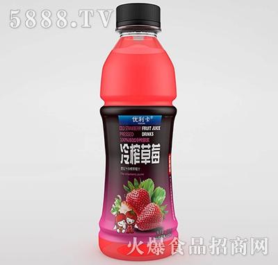 优利卡冷榨草莓汁550ml