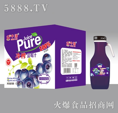 中涵冷榨蓝莓汁1.5LX6