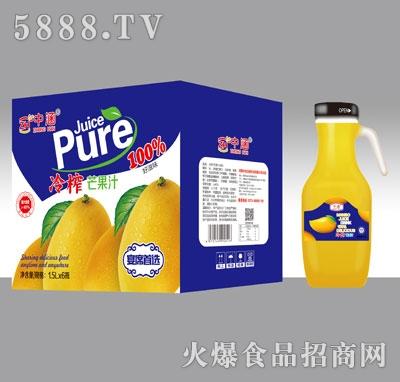 中涵冷榨芒果汁1.5LX6