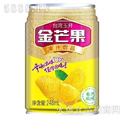 金芒果果汁饮品248ml