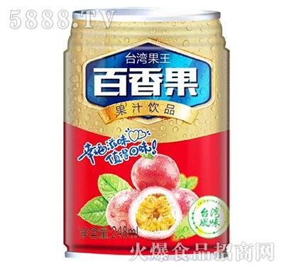 百香果果汁饮品248ml