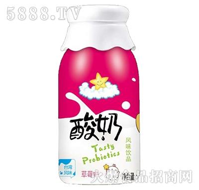 酸奶台湾风味饮品草莓味