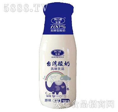 阿门德乐家发酵型酸奶原味300ml
