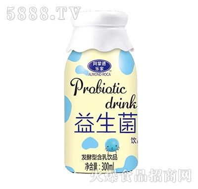 阿门德乐家益生菌发酵型含乳饮品300ml