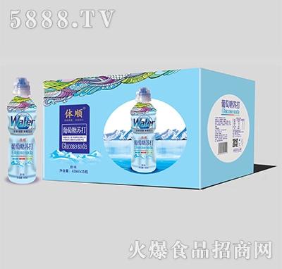 体顺葡萄糖苏打水原味409mlx15瓶