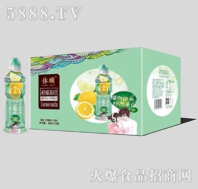 体顺柠檬苏打水果味柠檬味饮料409mlx15瓶