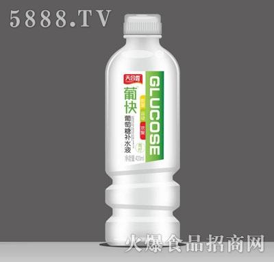 天合露葡快葡萄糖补水液青柠味420ml