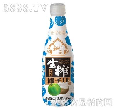 珊亚生榨椰子汁1.25kg