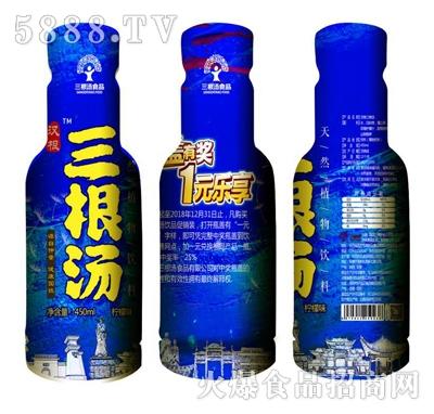 三根汤植物功能饮料柠檬味450ml