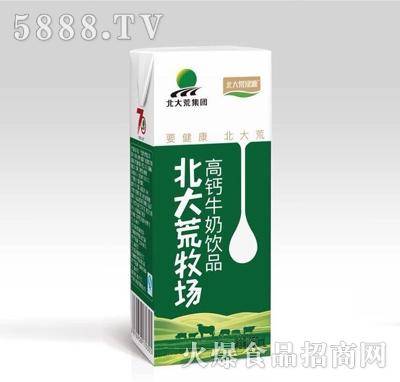 北大荒牧场高钙牛奶250ml