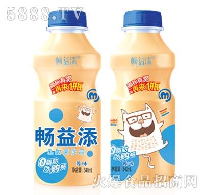 畅益添乳酸菌饮品原味340ml