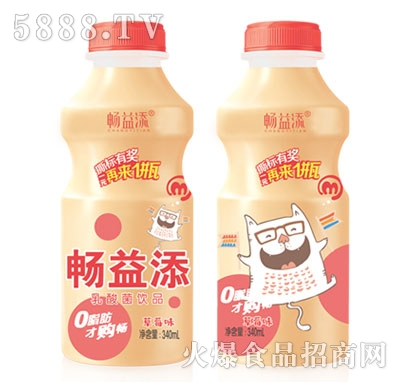 畅益添乳酸菌饮品草莓味340ml