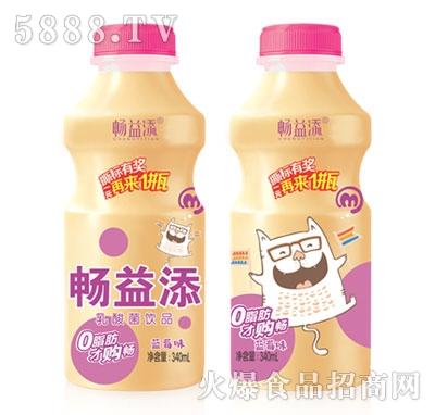 畅益添乳酸菌饮品蓝莓味340ml