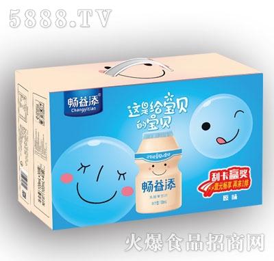 畅益添乳酸菌饮品原味(箱)
