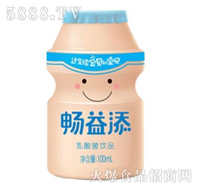 畅益添乳酸菌饮品原味100ml