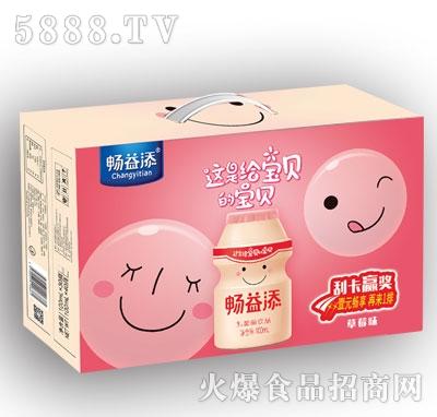 畅益添乳酸菌饮品草莓味(箱)