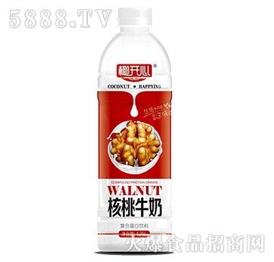 椰开心核桃牛奶1.25L