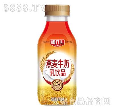 椰开心燕麦牛奶乳饮品350ml