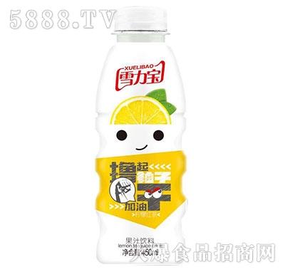 雪力宝果汁饮料柠檬红茶450ml