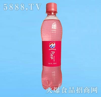 粉色柠檬可乐500ml