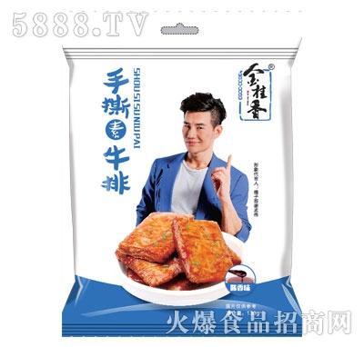 金桂香手撕素牛排酱香味130g