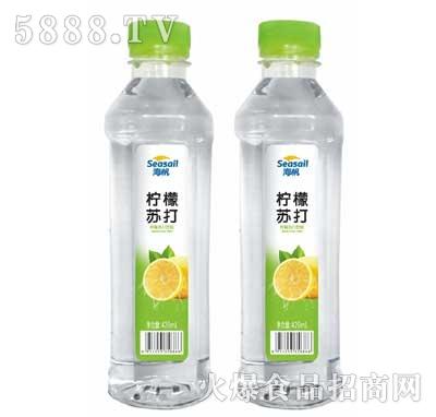 海帆柠檬苏打水420ml
