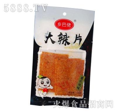 乡巴佬重庆风味大辣片