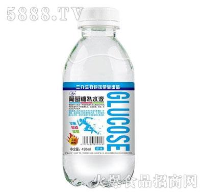 三九生物葡萄糖补水液原味450ml