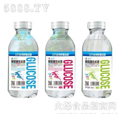 三九生物葡萄糖补水液450ml组合