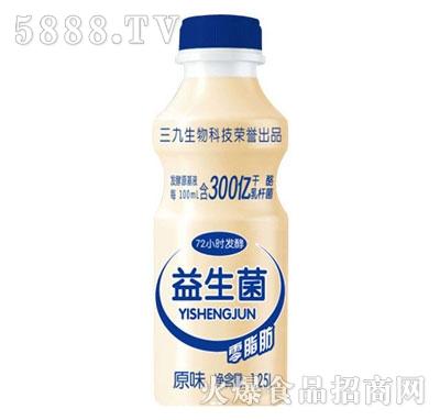 三九生物益生菌零脂肪原味1.25L