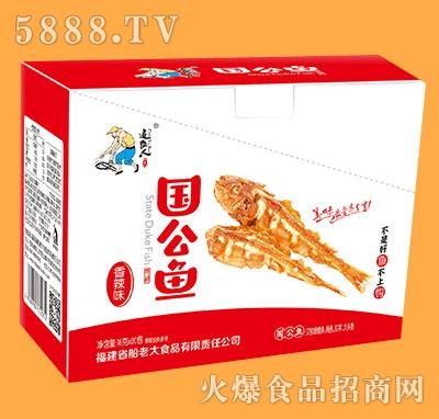 追鱼人国公鱼香辣18gx20包产品图