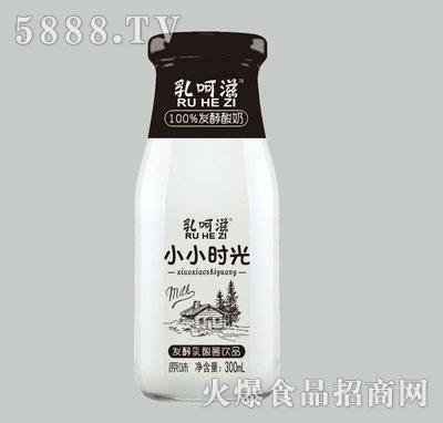 乳呵滋发酵乳酸菌饮品