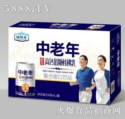 康味来中老年高钙低糖核桃乳(箱)