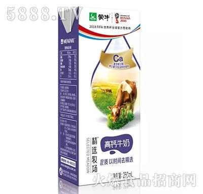 蒙牛精选牧场高钙牛奶250ml
