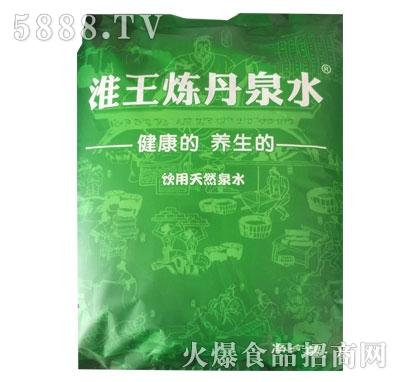 淮王炼丹泉水8L