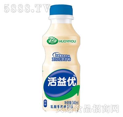活益优乳酸菌饮品原味340ml产品图