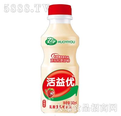 活益优乳酸菌草莓味340ml产品图