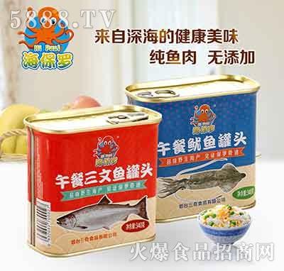 海保罗午餐鱼罐头340克